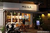 971101 林口MEILI餐廳:DPP_3526.jpg