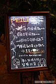 971101 林口MEILI餐廳:DPP_3527.jpg