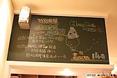 971101 林口MEILI餐廳:DPP_3530.jpg