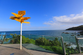 2016 紐西蘭南島之旅:TOP_5168.jpg