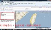 道班工討論區2010春季號:06.jpg