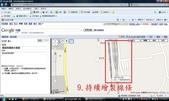 道班工討論區2010春季號:09.jpg