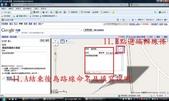 道班工討論區2010春季號:11.jpg