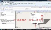 道班工討論區2010春季號:12.jpg
