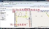 道班工討論區2010春季號:18.jpg