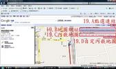 道班工討論區2010春季號:19.jpg