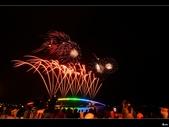 2011澎湖海上花火節-05/26:DSC00447.jpg