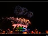 2011澎湖海上花火節-05/26:DSC00448.jpg