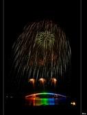 2011澎湖海上花火節-0428:DSC09951.jpg
