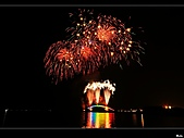 2011澎湖海上花火節-0425開幕式:DSC09811.jpg