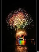 2011澎湖海上花火節-0425開幕式:DSC09821.jpg