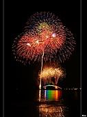 2011澎湖海上花火節-0425開幕式:DSC09822.jpg