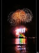 2011澎湖海上花火節-0425開幕式:DSC09849.jpg