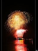 2011澎湖海上花火節-0425開幕式:DSC09860.jpg