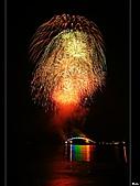2011澎湖海上花火節-0425開幕式:DSC09865.jpg