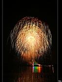 2011澎湖海上花火節-0425開幕式:DSC09869.jpg