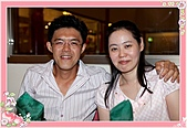 鎮宇與昭儒的喜宴:喜宴106.JPG