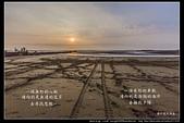新竹縣新豐鄉『鳳坑漁港』攜伴看夕陽並走入荒廢漁港的海中道路尋找浪漫:鳳坑漁港16.jpg