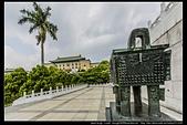 台北市士林區故宮博物院旁的『至善園』遊客稀少時常見藍鵲來戲水:故宮至善園13.jpg