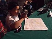 20091107溝通與資訊輔具應用研討觀摩會:20091107 溝通與資訊輔具應用研討觀摩會 021.jpg