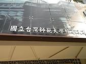 20081101溝通與資訊輔具應用研討觀摩會:20081101溝通與資訊輔具應用研討觀摩會