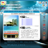網版設計:國朧實業:初期打版設計