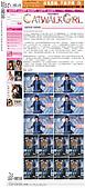 網版設計:星潮流平台設計_2007.11.14次頁版