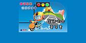 網版設計:交通安全電子書-Flasf動畫‧登入首頁