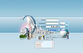 網版設計:011.1.24 - BIZ登入版面設計