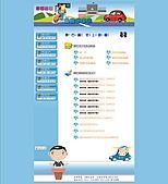 網版設計:交通安全電子書-第四篇項目頁
