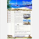 網版設計:恆春藍色海(公版設計)