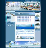 網版設計:華祺營造-內頁首頁