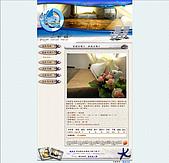 網版設計:帆船家旅店(公版設計)