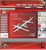 網版設計:手錶代理購物站‧地理位置(2007-11-確定版)