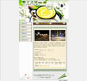 網版設計:墾丁之星網版設計‧2008修改版(公版設計)
