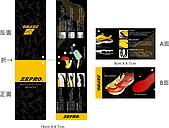 繪圖平面設計:ZEPRO 慢跑鞋功能卡