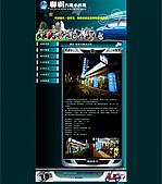 網版設計:聯霸汽機車出租網(公版設計)