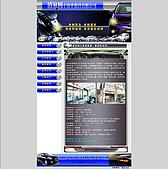 網版設計:清泉岡小客車租賃有限公司(公版設計)