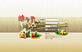 網版設計:010.12.15 - USR登入版面設計