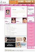 網版設計:星潮流平台設計_2007.11.12次頁版(2)