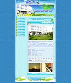 網版設計:海灣辰都‧渡假旅店(公版設計)