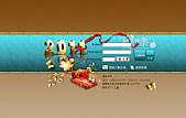 網版設計:010.12.8- USR登入版面設計