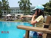 2008/04/05三峽皇后森林露營:三峽皇后森林露營 043-1.JPG