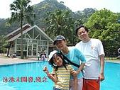 2008/04/05三峽皇后森林露營:三峽皇后森林露營 045-1.JPG