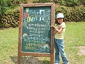 2008/04/05三峽皇后森林露營:三峽皇后森林露營 061.jpg