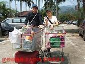 2008/04/05三峽皇后森林露營:三峽皇后森林露營 002-1.JPG