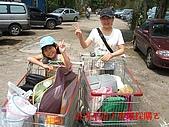 2008/04/05三峽皇后森林露營:三峽皇后森林露營 004-1.JPG