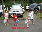 2008/04/05三峽皇后森林露營:三峽皇后森林露營 007-1.JPG