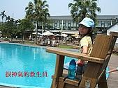 2008/04/05三峽皇后森林露營:三峽皇后森林露營 042-1.JPG