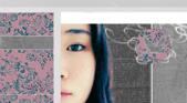 Yu Aoi:1360687031.jpg